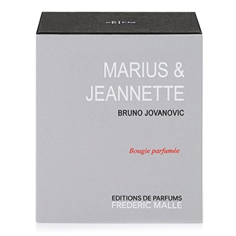 森林大脳オールFrederic Malle Maruis and Jeanette Scented Candle (Pack of 2) - フレデリック?マル とジャネット?香りのキャンドル x2 [並行輸入品]