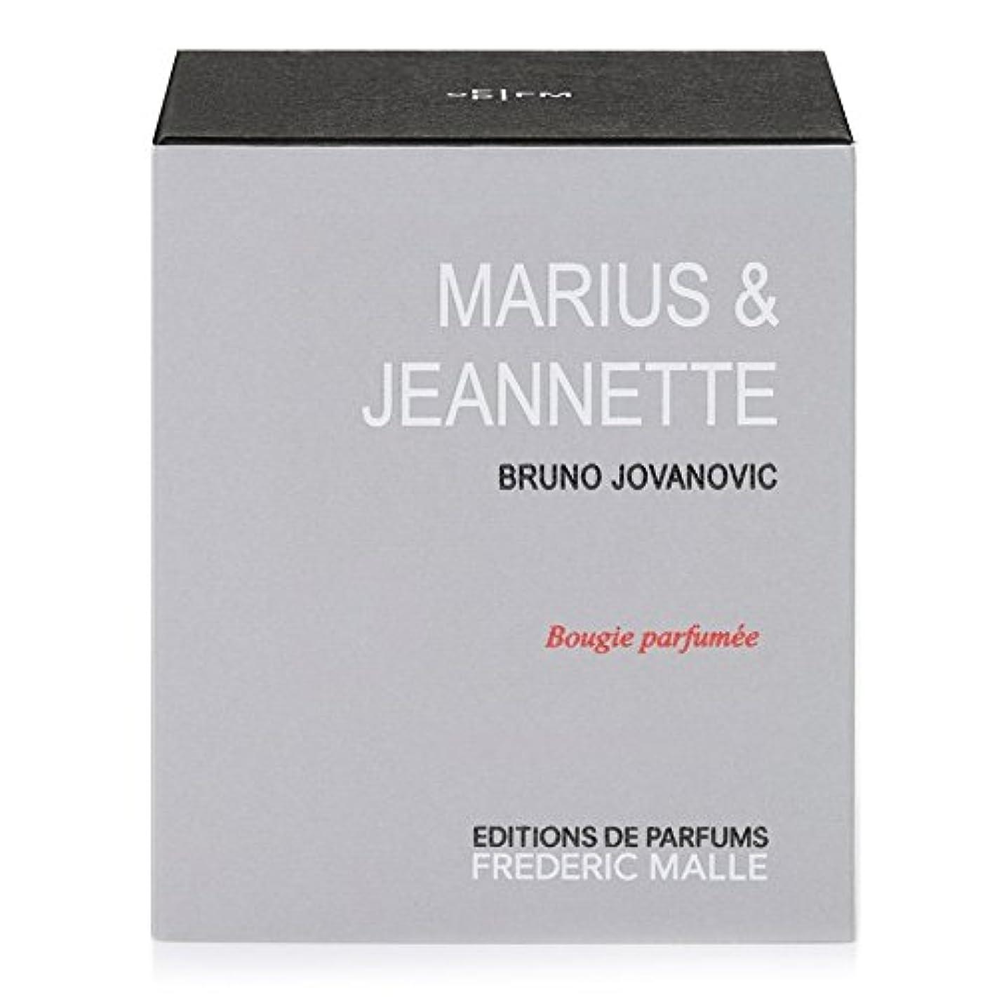 趣味眠り浸漬Frederic Malle Maruis and Jeanette Scented Candle (Pack of 4) - フレデリック?マル とジャネット?香りのキャンドル x4 [並行輸入品]
