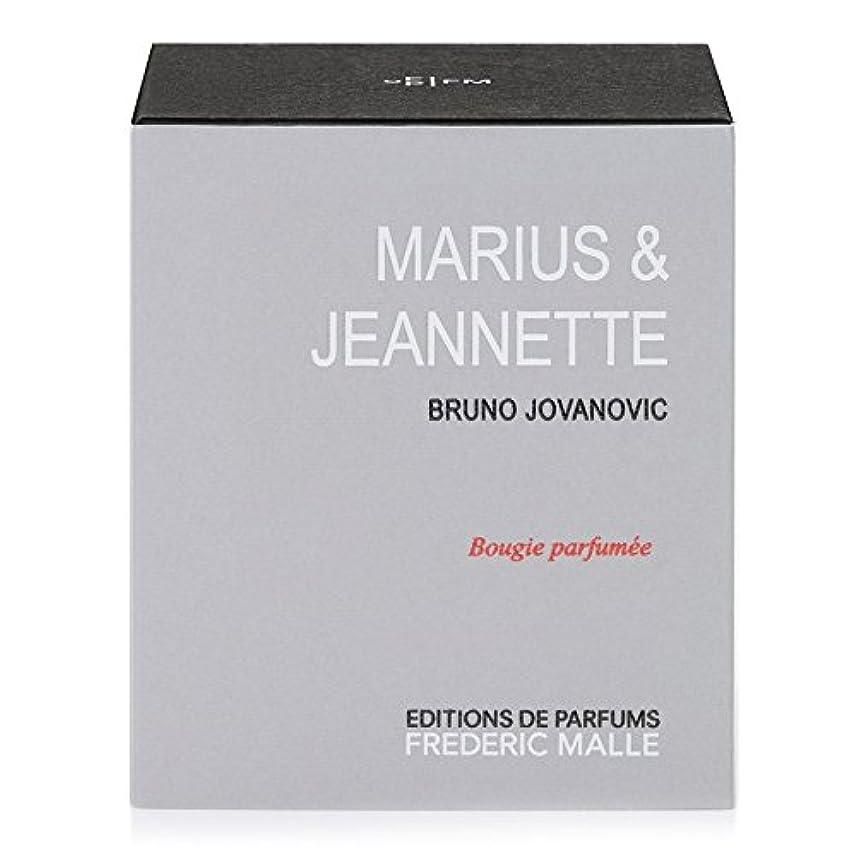 弱める策定する呼び起こすフレデリック?マル とジャネット?香りのキャンドル x6 - Frederic Malle Maruis and Jeanette Scented Candle (Pack of 6) [並行輸入品]