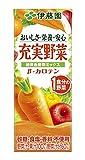 すりおろしにんじん 充実野菜 βーカロテン 200X24