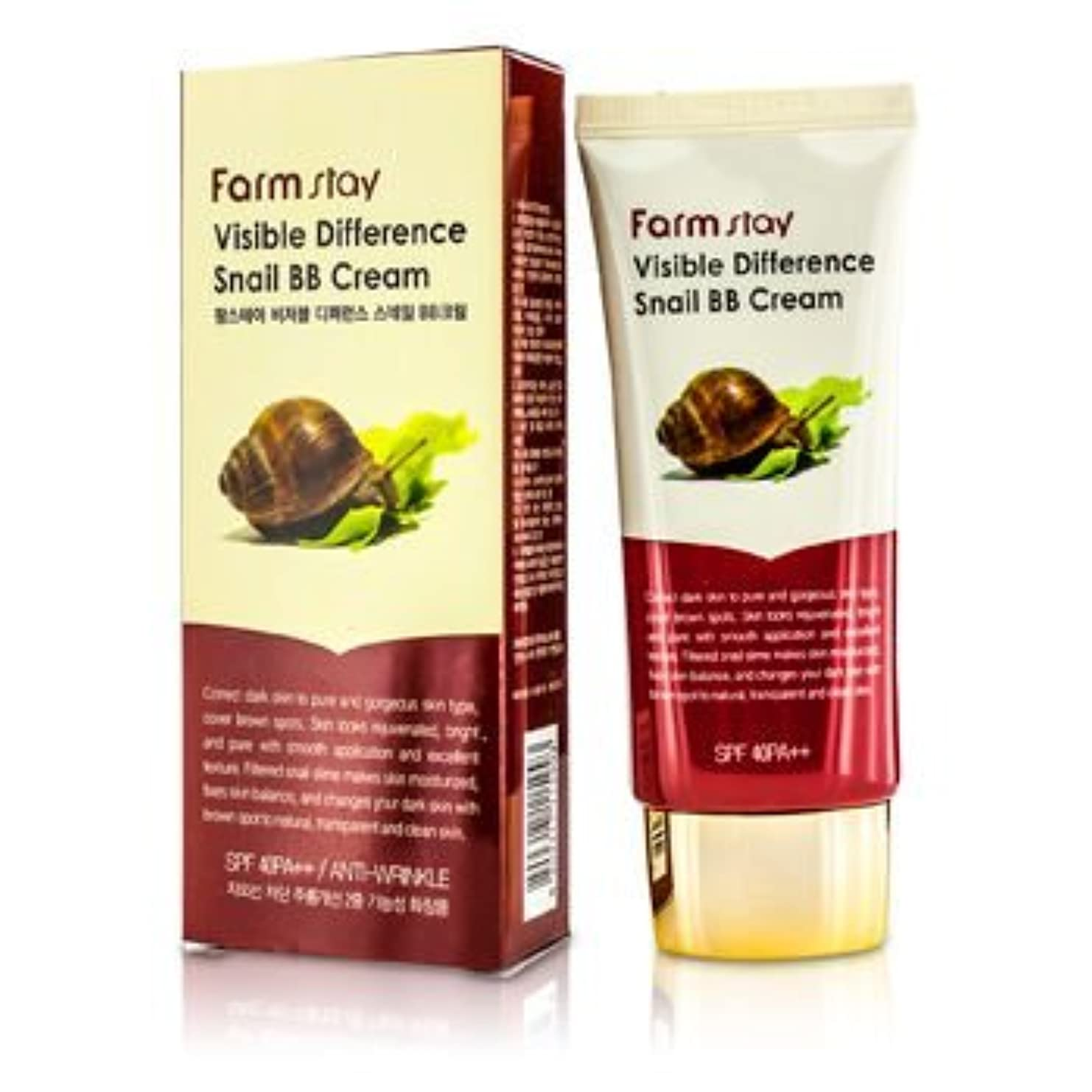 太字限り懐Farm Stay Visible Difference Snail BB Cream SPF 40 PA++ 50g/1.76oz by FARMSTAY