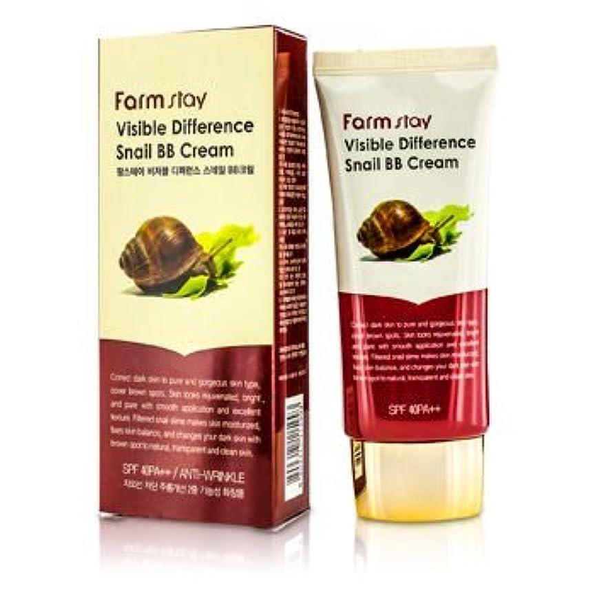 枯れる残酷ブロックするFarm Stay Visible Difference Snail BB Cream SPF 40 PA++ 50g/1.76oz by FARMSTAY
