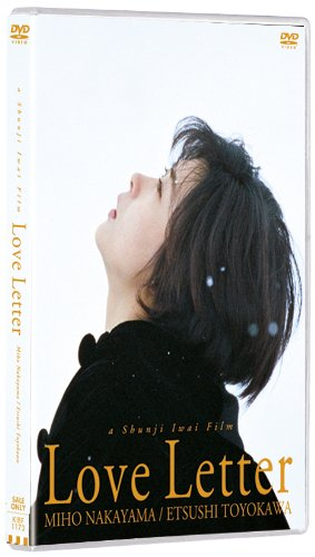 【第8位】『Love Letter』