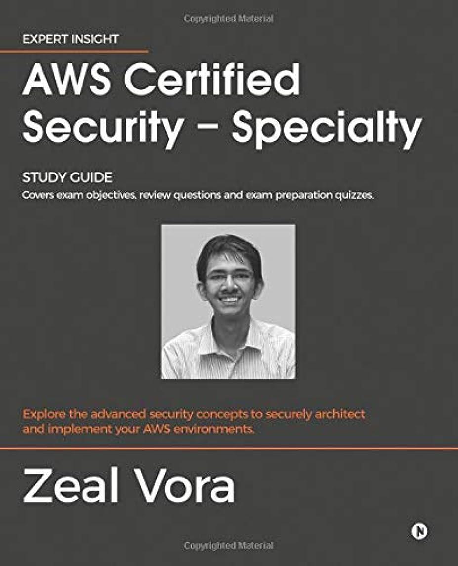 黒開発するチップAWS Certified Security - Specialty: Study Guide: Covers exam objectives, review questions and exam preparation quizzes