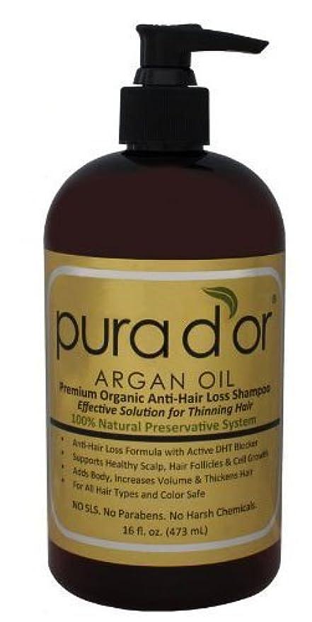 カーフうれしい驚いた【オーガニック】 DHTブロッカー シャンプー男女兼用 (カラーリングヘアー用) 470ml【並行輸入品】 Pura d'or Hair Loss Prevention Premium Organic Shampoo 16oz