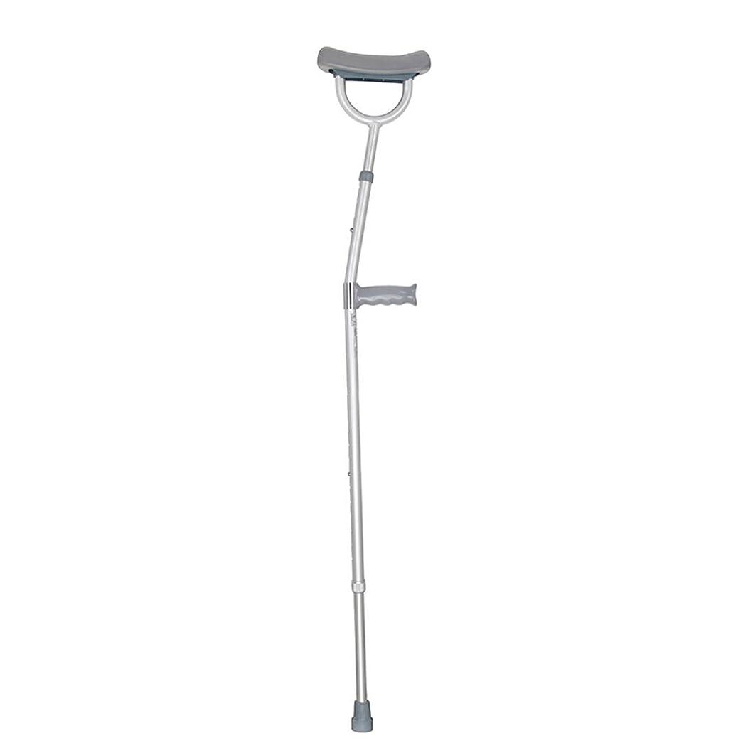 明るくする気体の大通り松葉杖 検査?医療器具 医療用アルミニウム製の脇の下の松葉杖調節可能なアンチスキッドウォーカー、グレー、約80KGのサポート重量