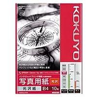 (まとめ) コクヨ インクジェットプリンター用 写真用紙 光沢紙 B4 KJ-G14B4-10 1冊(10枚) 【×5セット】