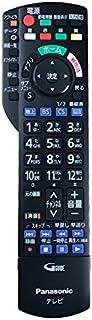 パナソニック Panasonic 液晶テレビ リモコン N2QAYB001016