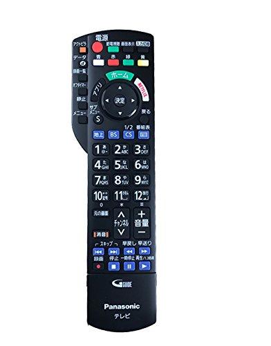パナソニック 純正テレビ用リモコン N2QAYB001016