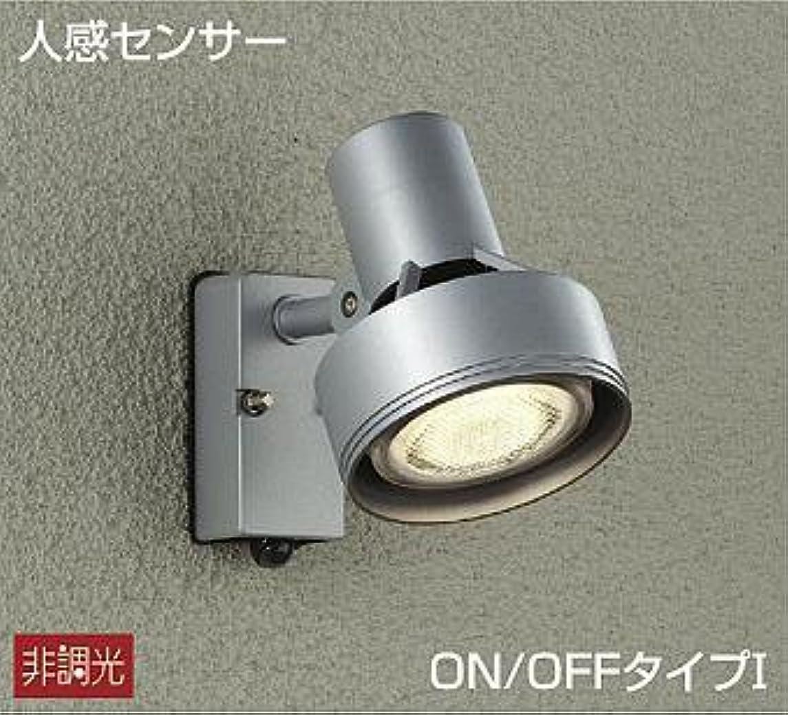 毎回イベント旋律的DAIKO 人感センサー付 LEDアウトドアスポットライト(ランプ別売) DOL3764XS