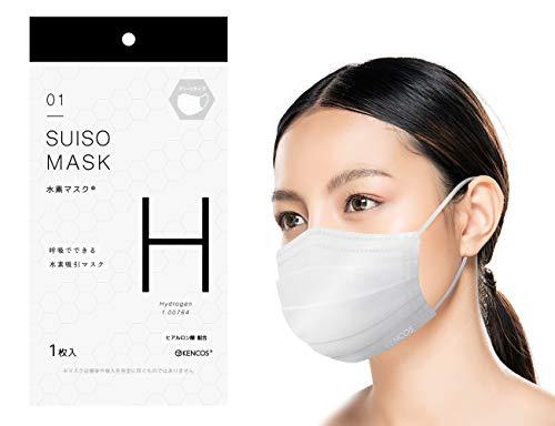 (日本製 PM2.5対応) SUISO MASK 水素マスク by KENCOS 1枚入り 普通サイズ [アクアバンク ヒアルロン酸配...
