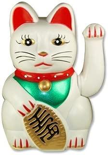 Happy Sales HSFC-WCW02, Maneki Neko Lucky Fortune Cat Waving Arm White