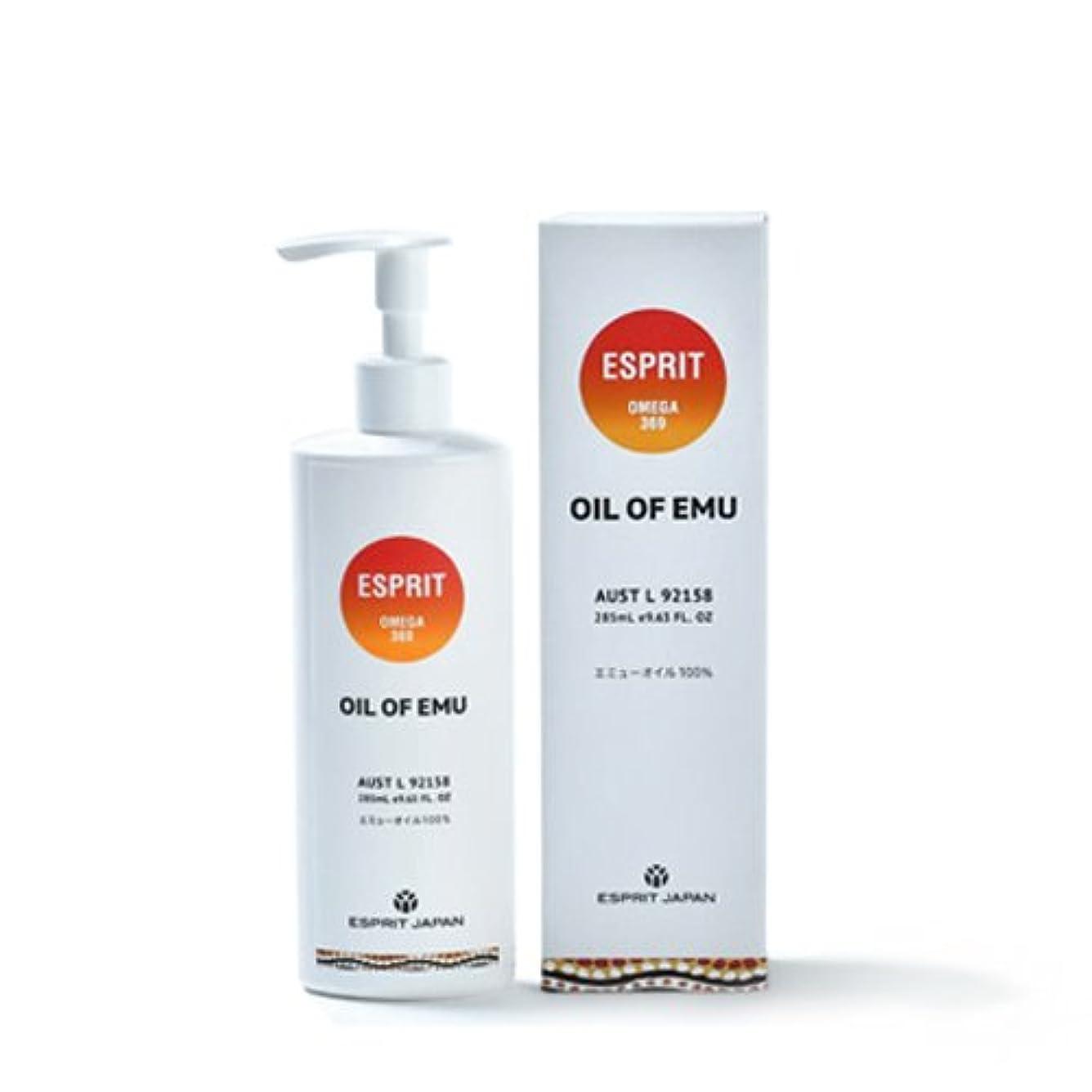 縮約まあ悪の【OIL OF EMU】【285ml】【エミューマッサージオイル】【エミューオイル】EMU SPIRIT製 オイル?オブ?エミュー 285ml OIL of EMU (エミューオイル 100%) Sサイズ