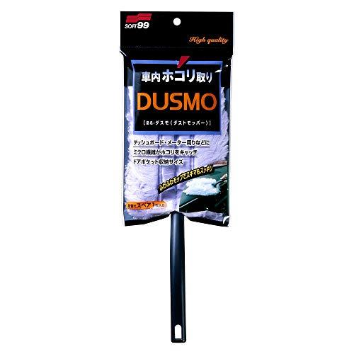 ソフト99(SOFT99)『DUSMO(ダスモ)(04158)』