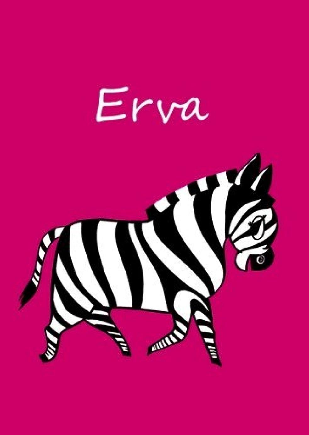 写真撮影染料類推Erva: personalisiertes Malbuch / Notizbuch / Tagebuch - Zebra - A4 - blanko