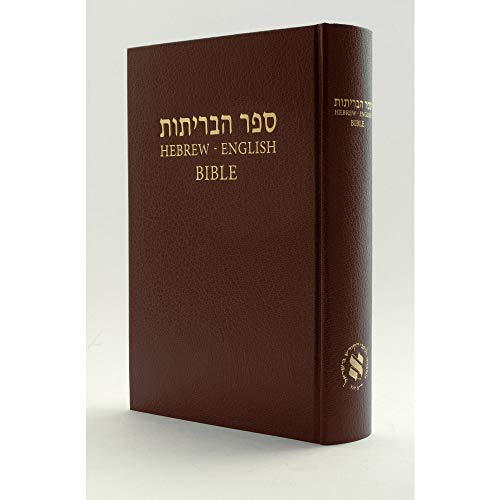 Hebrew-English Bible NASB HardCover