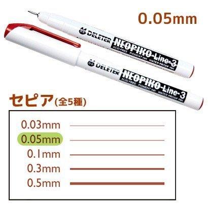 Deleter Neopiko Line 3 Manga Comic Pen - Sepia 0.05mm
