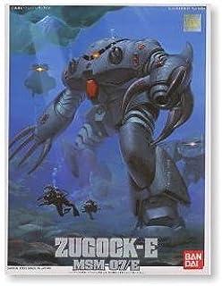 1/144 MSM-07/E ズゴックE (機動戦士ガンダム0080 ポケットの中の戦争)
