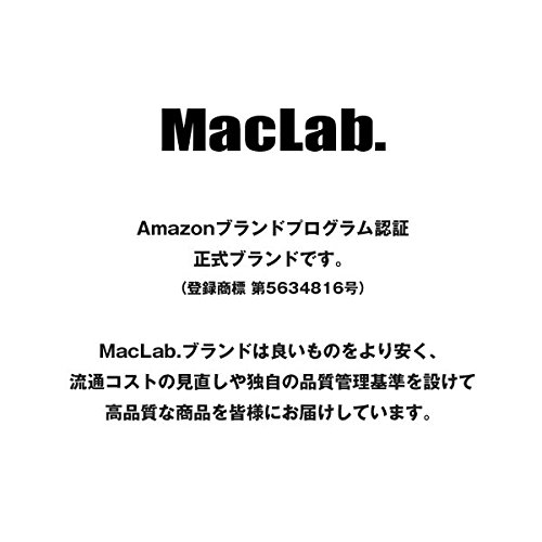 MacLab.『BC-DPD18BKb』