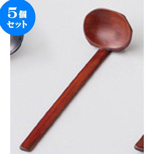 5個セット木製杓子 (小) [ 6.2 x 21.3cm 18g ] 【 土鍋 】 【 料亭 旅館 和食器 飲食店 業務用 】