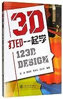 3D打印一起学--- 123D Design