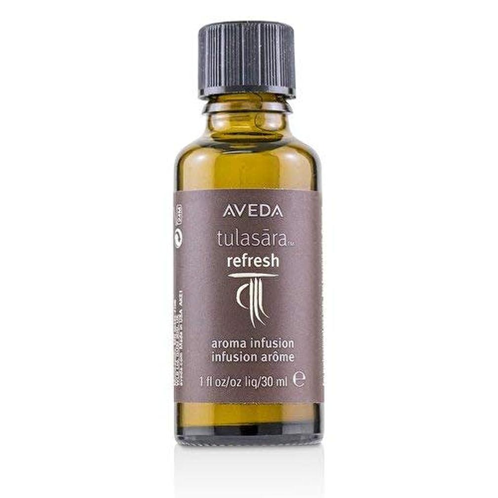 バルク我慢する理由アヴェダ Tulasara Refresh Aroma Infusion (Professional Product) 30ml/1oz並行輸入品