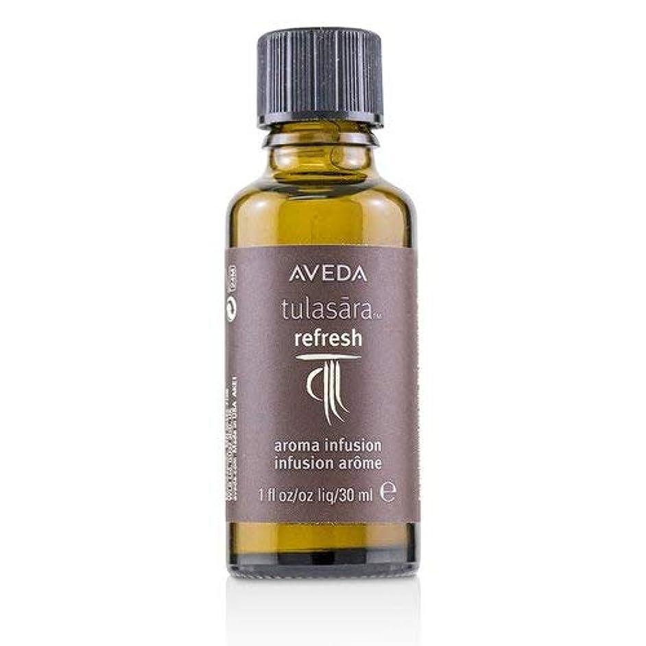 優雅匹敵しますラショナルアヴェダ Tulasara Refresh Aroma Infusion (Professional Product) 30ml/1oz並行輸入品