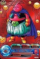 ドラゴンボールヒーローズ/JPB-52 魔人ブウ:善