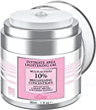 Best Whitening Cream For Bikini Areas - Divine Derriere Intimate Skin Lightening Gel for Body Review