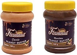 FARMNUT CLASSIC Creamy & CHOCOLATE Crunchy PEANUT BUTTER -500 gm, Made with Roasted Peanuts, Zero Cholesterol & Transfat, ...