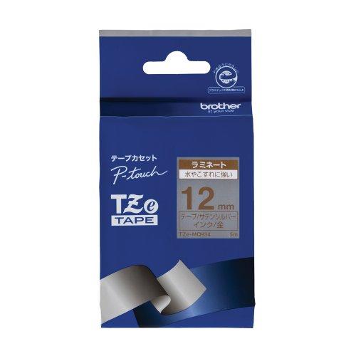 ブラザー工業 TZeテープ おしゃれテープ(つや消しサテンシルバー地/金字) 12mm TZe-MQ934