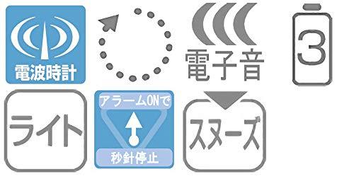 Rhythm(リズム時計工業)『CITIZEN(4RL431-N04)』
