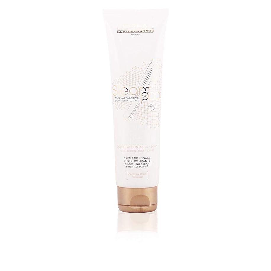 有効化伝導社会主義ロレアル Professionnel Steampod Steam Activated Care Smoothing Cream (For Thick Hair) 150ml