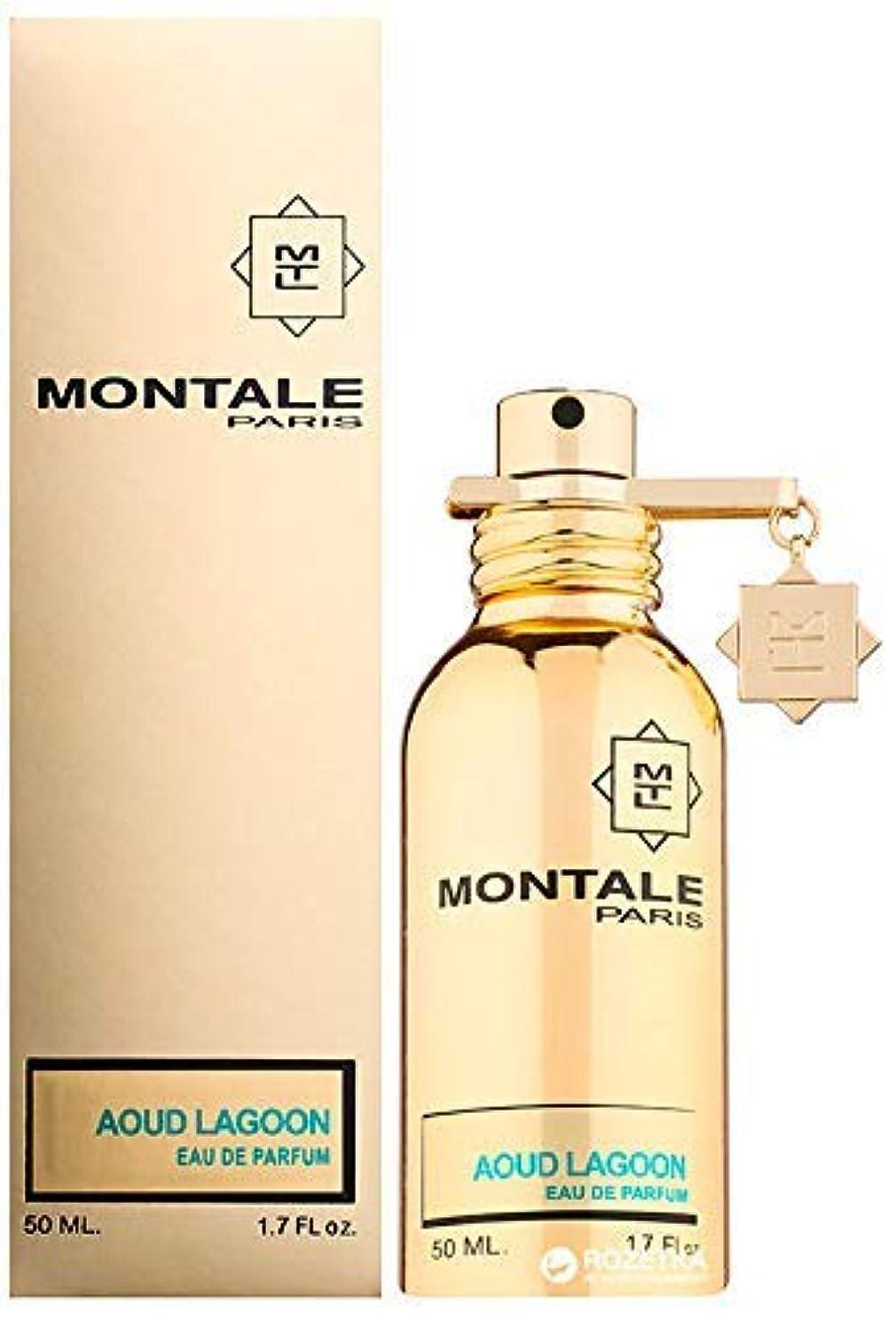 軍隊区別する表面MONTALE AOUD LAGOON Eau de Perfume 50ml Made in France 100% 本物モンターレ アラブ ラグーン香水 50 ml フランス製 +2サンプル無料! + 30 mlスキンケア無料!