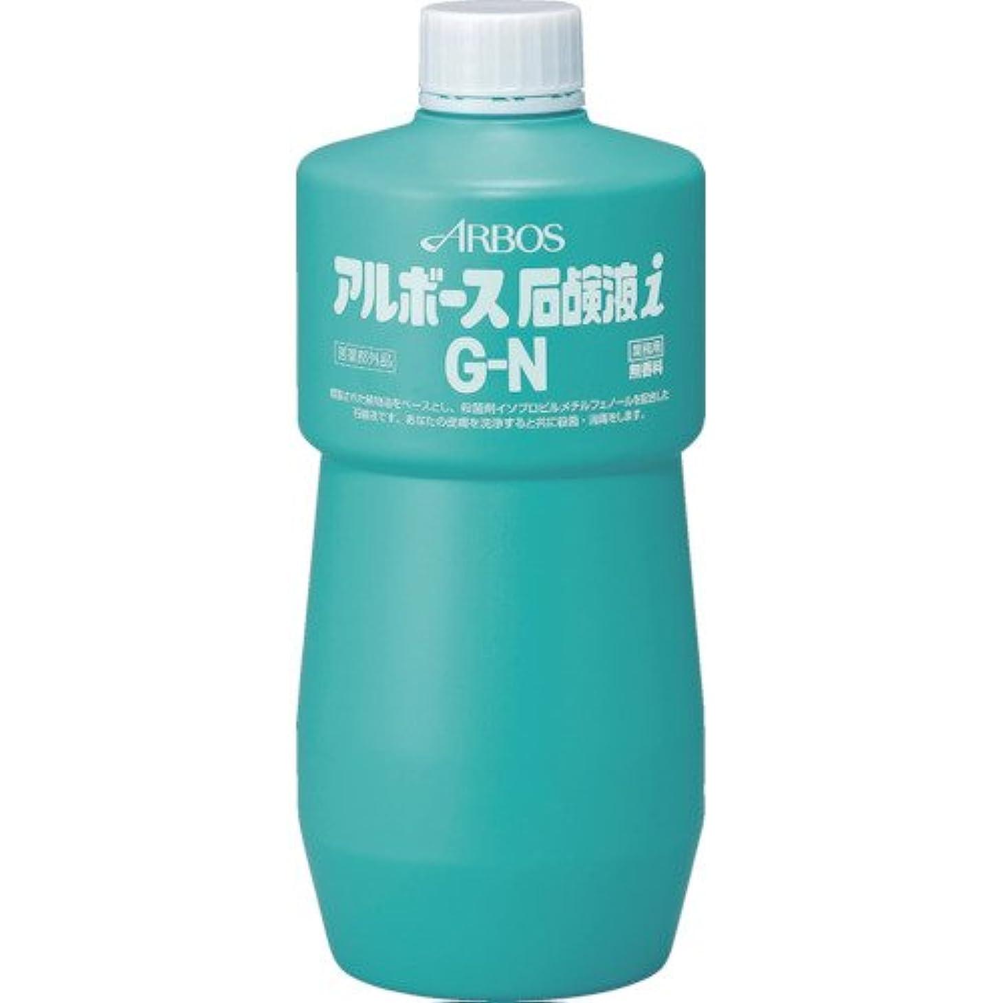 カリキュラム反射対応するアルボース石鹸液iGN 1G [医薬部外品]