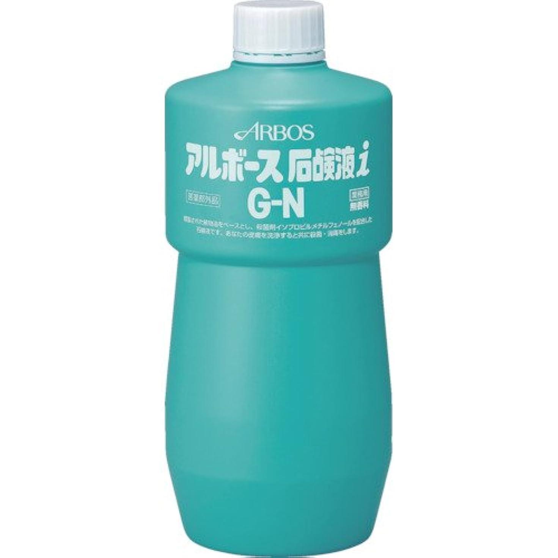 音楽家エンディング好色なアルボース石鹸液iGN 1G [医薬部外品]