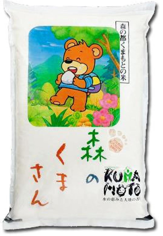 熊本県産 森のくまさん 30年産 (白米, 5kg)