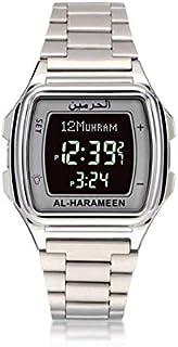 ساعة الحرمين الرسمية باللون الفضي HA-6461SB