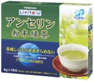大正製薬アンセリン粉末緑茶   4g×14入