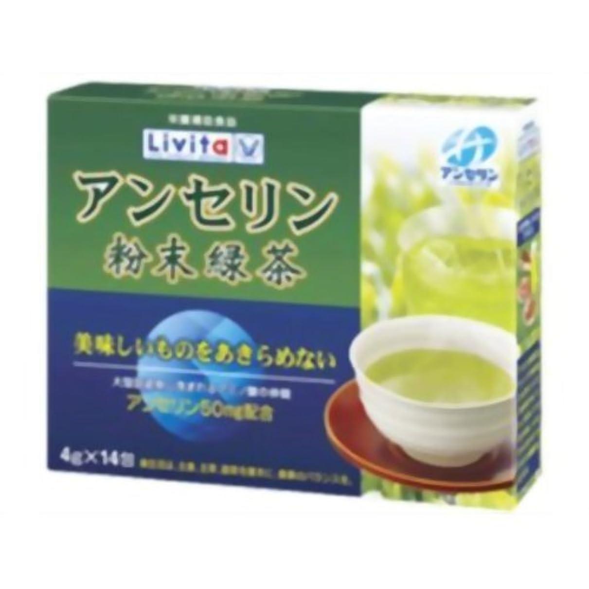 等しい怪しいメロディー大正製薬アンセリン粉末緑茶   4g×14入
