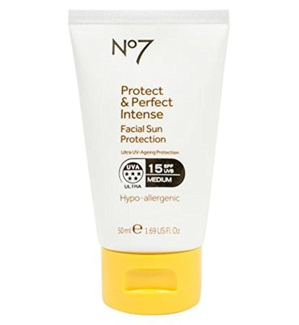 先祖下着クリスマスNo7保護&完璧な強烈な顔の日焼け防止Spf 15 50ミリリットル (No7) (x2) - No7 Protect & Perfect Intense Facial Sun Protection SPF 15 50ml (Pack of 2) [並行輸入品]