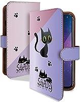 AQUOS sense SH-01K ケース 手帳型 携帯ケース クロネコ シンプル 動物 アニマル柄 おしゃれ アクオス センス スマホケース 携帯カバー sh01k キャラ イラスト カメラレンズ全面保護 カード収納付き 全機種対応 t0619-00444