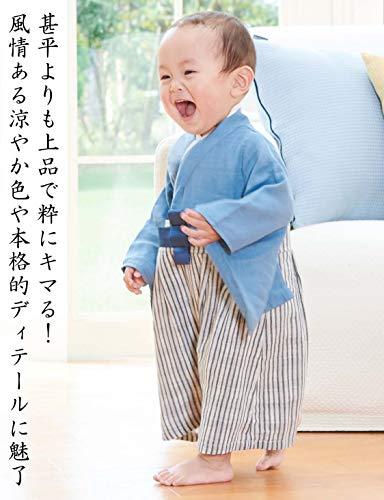 SweetMommy袴ベビー女の子ロンパース和服ダブルガーゼピンク×ミント90