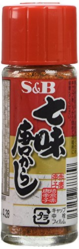 S&B - Nanami(shichimi) Togarashi ×3 (Assorted Chili Pepper) Hot Spice