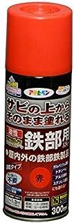 油性高耐久鉄部用スプレー 300mL (赤)/62-2309-51