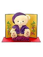 【プティルウ】古希に贈る、紫ちゃんちゃんこを着た万福ベア(金屏風) ノーマル