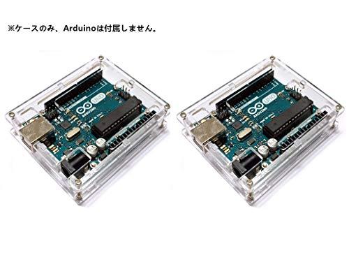 【TSUCIA】2個セット Arduino?UNO?R3?透明?アクリル?エンクロージャー?ケース?シェル?ボックス?薄型?コンパクト 日本語の組立説明書付き (2個セット)