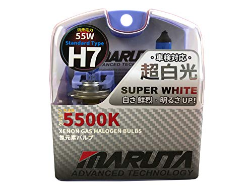 Mtec H7 Superwhite 55 Watt