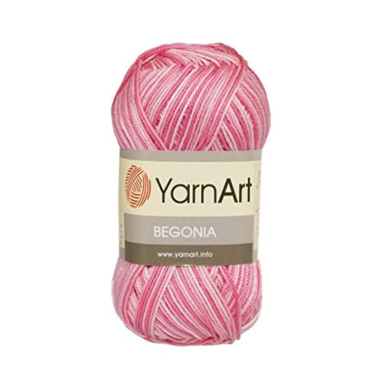 5 Skein (Pack) Total 8.8 Oz. Yarnart Begonia Melange, 100% Mercerized Cotton, Each 1.76 Oz (50g) / 185 Yrds (169m), Fine Sport 2, Variegated Pink - 0377