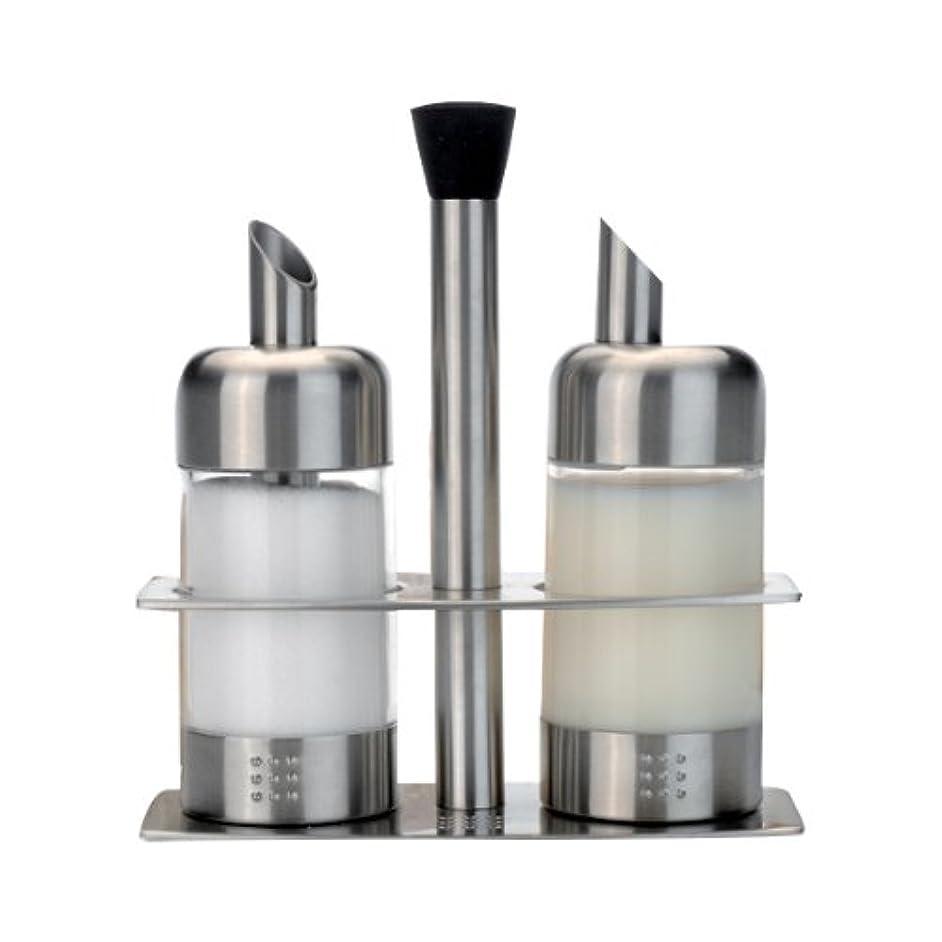 Berghoff Designer Cream & Sugar Dispenser Set with Stand